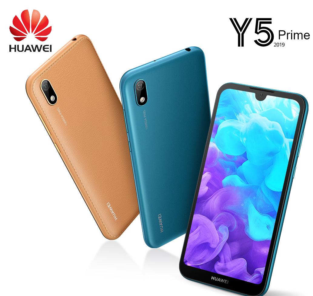 Huawei Y5 Prime , Dual Sim, 5.71 Inch , 32GB, 4G LTE Smart Phone